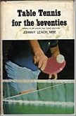 Bib No. 160 – TABLE TENNIS FOR THE SEVENTIES