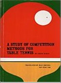 Bib No. 252 – A STUDY OF COMPETITION METHODS FOR TABLE TENNIS
