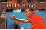 Bib No. 295 – KNOW THE GAME – TABLE TENNIS