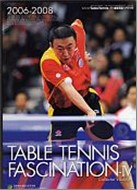 Bib No. 308 – TABLE TENNIS FASCINATION 1V