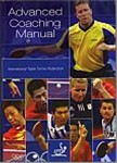 Bib No. 309 – ITTF ADVANCED COACHING MANUAL