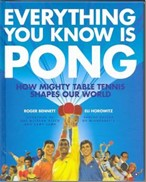 Bib No. 325 – EVERYTHING YOU KNOW IS PONG