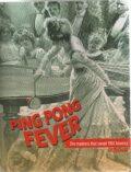 Bib No. 336 – PING PONG FEVER