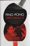 Bib No. 351 – PING PONG DIPLOMACY