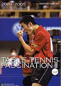 Bib No. 303 – TABLE TENNIS FASCINATION 111