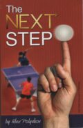 Bib No. 347 – THE NEXT STEP
